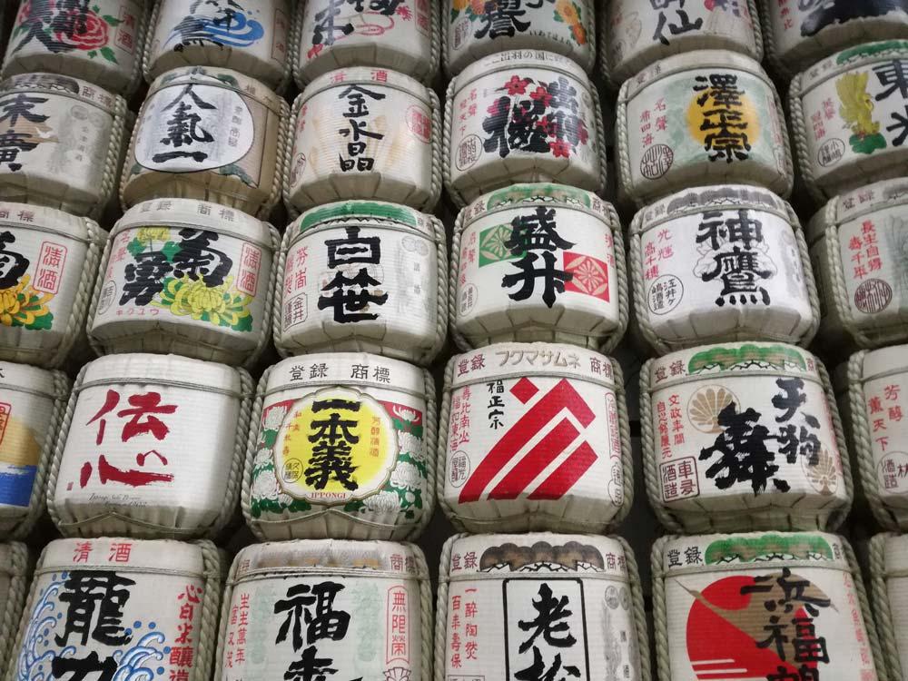 botti sake tokyo